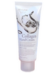 Крем для рук 3W CLINIC Collagen Hand Cream